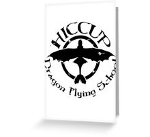Hiccup's Dragon Flying School Greeting Card