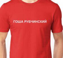 Gosha Big Text Logo (Red Shirt) Unisex T-Shirt