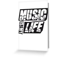 Cool Music is my life Design Greeting Card