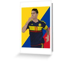 James Rodriguez Colombia Soccer Painting Art Greeting Card