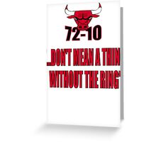 72-10 DON'T MEAN A THING WITHOUT THE RING Greeting Card