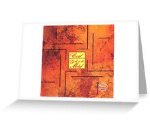 coil - gold is the metal Greeting Card