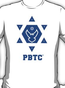PBTC™ New Brand Logo - Powered By The Creator™  T-Shirt