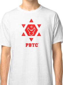 PBTC™ New Brand Logo - Powered By The Creator™  Classic T-Shirt