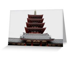 Five-storied Pagoda - Senso-ji Greeting Card