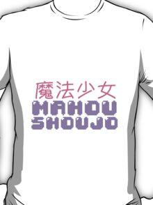 Mahou Shoujo T-Shirt