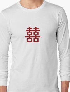 Chinese Wedding Simple Double Happiness Symbol Long Sleeve T-Shirt