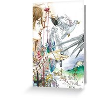 Can't Be Without You Greeting Card