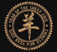 Chinese Year of The Sheep Goat 2015 by ChineseZodiac