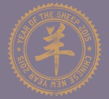 Chinese Year of The Sheep Goat 2015 Kids Tee