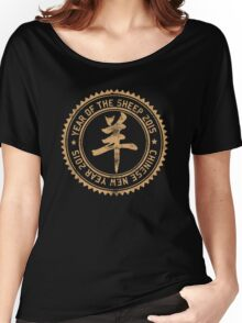 Chinese Year of The Sheep Goat 2015 Women's Relaxed Fit T-Shirt