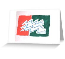 foreign 2  Greeting Card