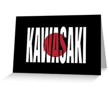 Kawasaki. Greeting Card