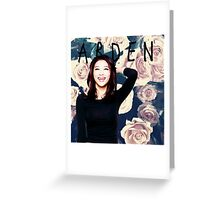 Arden Cho - Teen Wolf - Floral Greeting Card