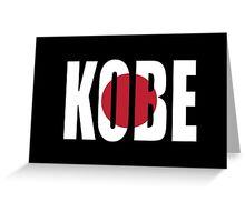 Kobe. Greeting Card