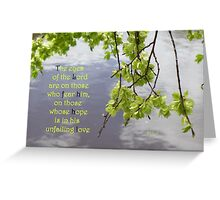 'The eyes of the Lord are on those who fear him' Psalm 33:18 Greeting Card