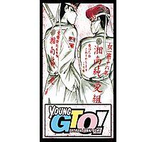 Onibaku Combi - Young GTO Photographic Print
