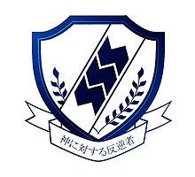 Angel Beats - Logo  by Mike chan