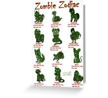 Zombie Zodiac Greeting Card