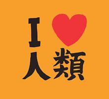 I Heart Humanity- No Game No Life Unisex T-Shirt