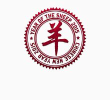Chinese Year of The Sheep Goat 2015 Womens Fitted T-Shirt