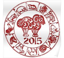 Chinese Year of The Sheep Goat 2015 Poster