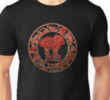 Chinese Year of The Sheep Goat 2015 Unisex T-Shirt