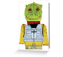 Origami Bossk Greeting Card