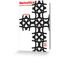 Helvetica Poster 2 Greeting Card