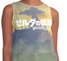 Breath of the Wild Landscape Contrast Tank