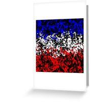 USA Paint Splatter  Greeting Card