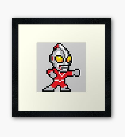 Mega Ultraman Framed Print