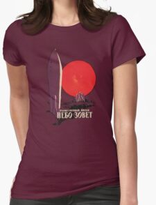 Battle beyond  the sun Womens Fitted T-Shirt