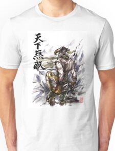 Unbeatable Dragonborn Sumi/watercolor Unisex T-Shirt