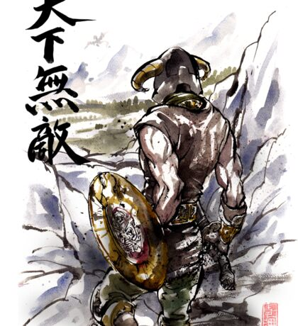 Unbeatable Dragonborn Sumi/watercolor Sticker