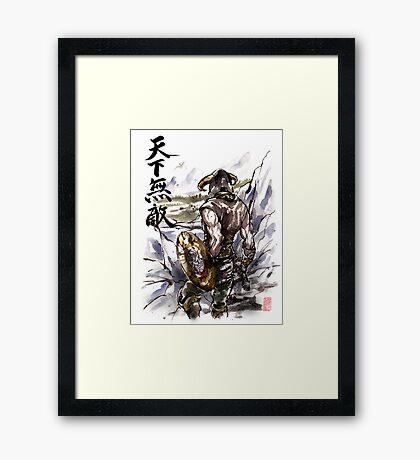 Unbeatable Dragonborn Sumi/watercolor Framed Print