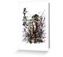 Unbeatable Dragonborn Sumi/watercolor Greeting Card