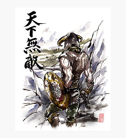 Unbeatable Dragonborn Sumi/watercolor Photographic Print