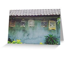 Bali Bird Cages - Indonesia Greeting Card