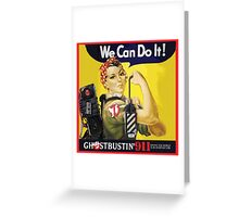 GB911 Can Do It! Greeting Card