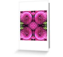 Dahlia Bloom Greeting Card