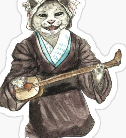 A Singing Cat Playing Samisen Sticker
