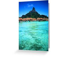 Bora Bora - Tahiti Greeting Card