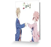 Beyond The Boundary-Daisy Cover Greeting Card