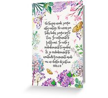 Isaias 41:10 (Flowers and Butterflies) Greeting Card