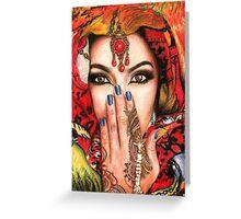 Arabic Beauty Greeting Card