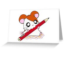 Hamtaro with pencil & flowers Greeting Card