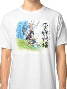 Cocoon Master Classic T-Shirt