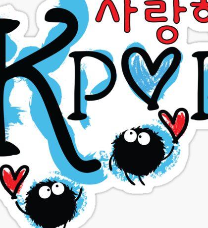 sarang hae KPOP typo Sticker