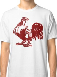 Does My Cock Look Funny to You? Classic T-Shirt